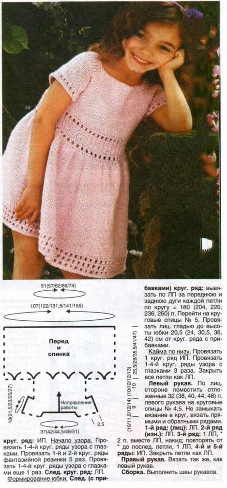Вязанные платье для девочек