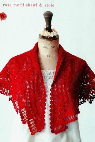Вязание филейной шали